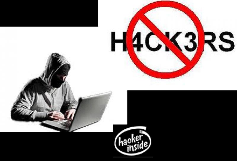 Securitatea unui site web
